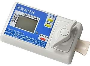 佐藤計量器(SATO) 米麦水分測定器 SK-1040AII 1733-00