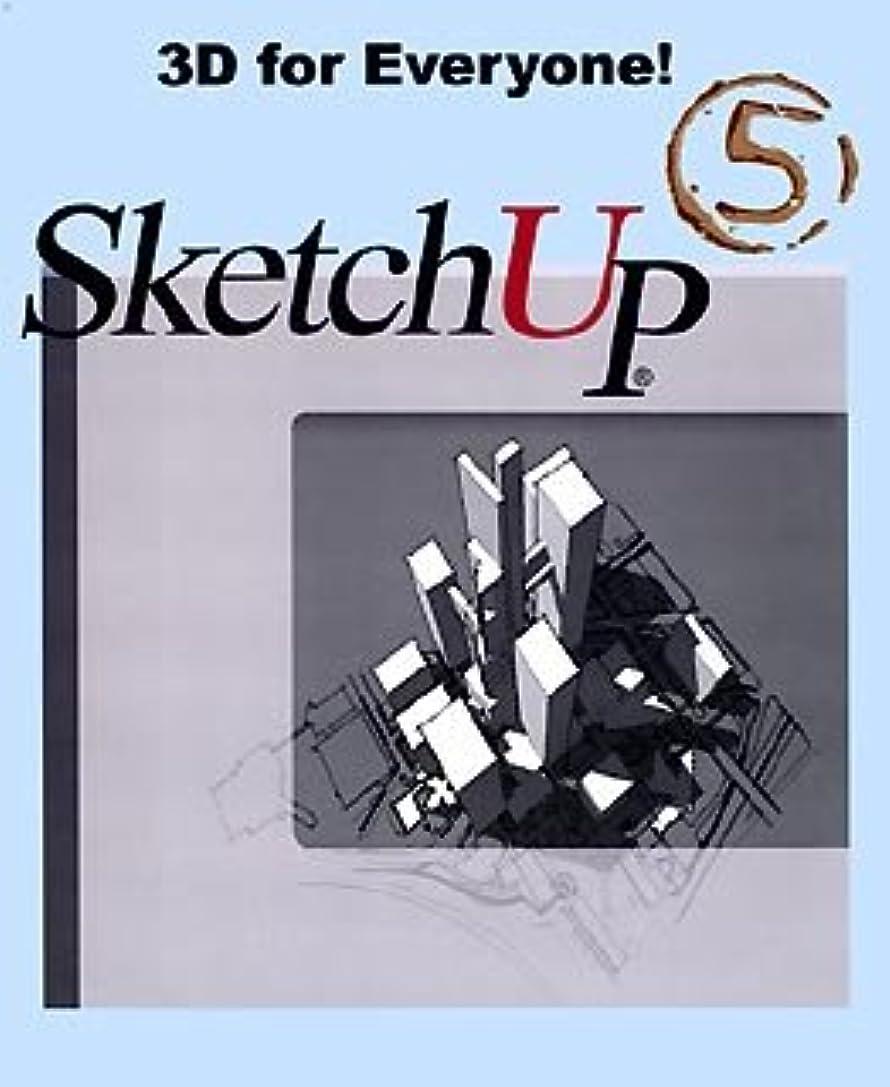 知る発見する敏感なSketchUp Pro 5 コマーシャル(通常版)Windows 【価格改定】
