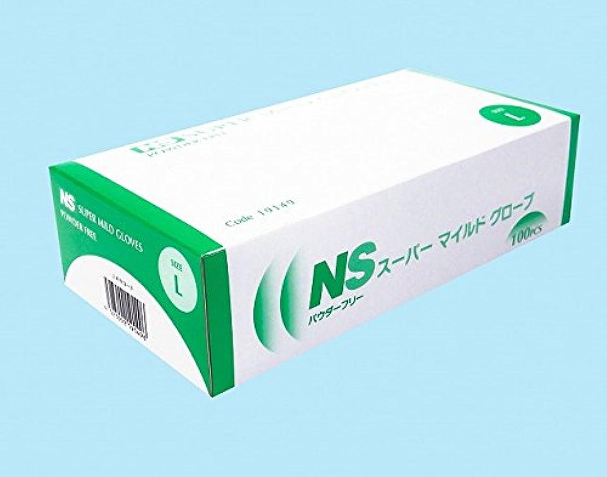 緊張不完全な三番【日昭産業】NS スーパーマイルド プラスチック手袋 パウダーフリー L 100枚入り
