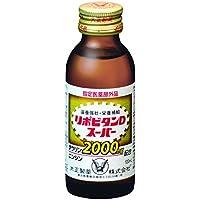大正製薬 リポビタンDスーパー 100mL×10本 [指定医薬部外品]