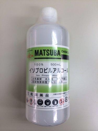 100%イソプロピルアルコール 500ml IPA 2-プロパノール