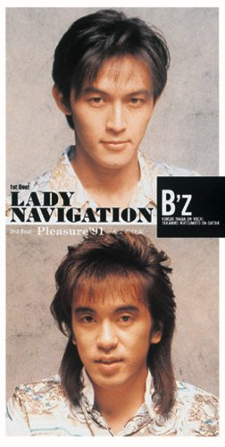 B'z – LADY NAVIGATION [FLAC + MP3 320] [1991.03.27]