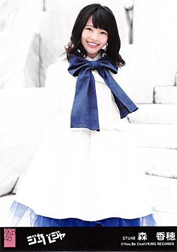 【森香穂】 公式生写真 AKB48 ジャーバージャ 劇場盤 ペダルと車輪と来た道とVer....