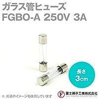 富士端子 FGBO-A ガラス管ヒューズ 1個 カートリッジタイプ (定格: AC250V 3A) (長さ: 3cm) (B種溶断型) NN