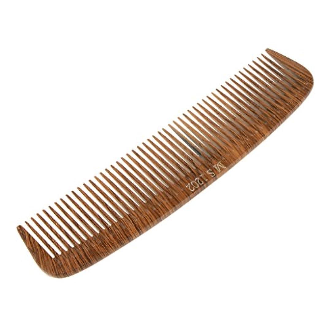 聖なるスピンに対処するプロの木製のくし理髪ブラシ散髪ヘアサロンスタイリング理髪くし - 1202