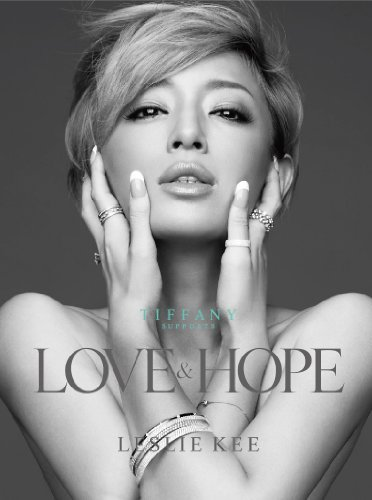 TIFFANY supports LOVE AND HOPE by Leslie KEE (表紙: 浜崎あゆみ 正面)