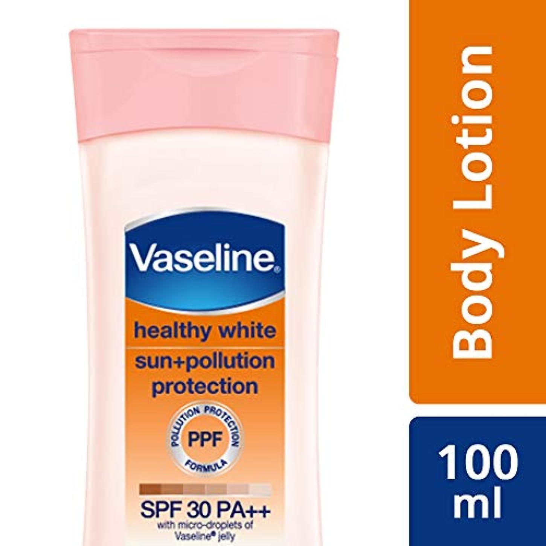 ハウスアカデミー対抗Vaseline Healthy White Sun + Pollution SPF 30 Body Lotion, 100 ml