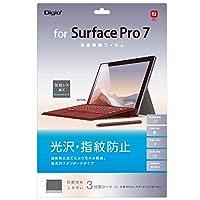 Surface Pro7 用 液晶保護フィルム 光沢 指紋防止 気泡レス加工 TBF-SFP19FLS