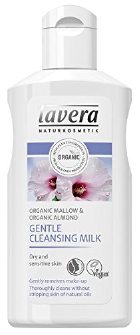 理解引き出し意識的ラヴェーラ(lavera) ジェントル クレンジングミルク 125ml