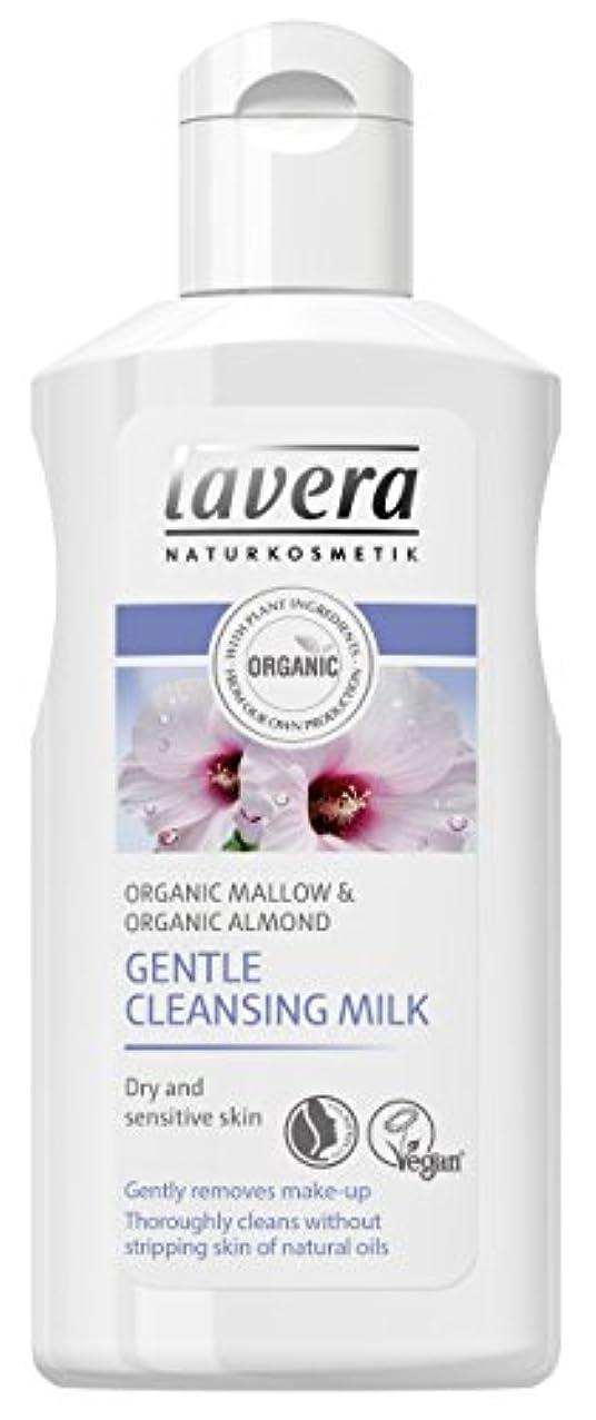 心理学同意定期的なラヴェーラ ジェントルクレンジングミルク 125ml