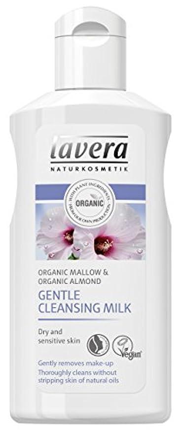 毎日仲間、同僚熱ラヴェーラ ジェントルクレンジングミルク 125ml