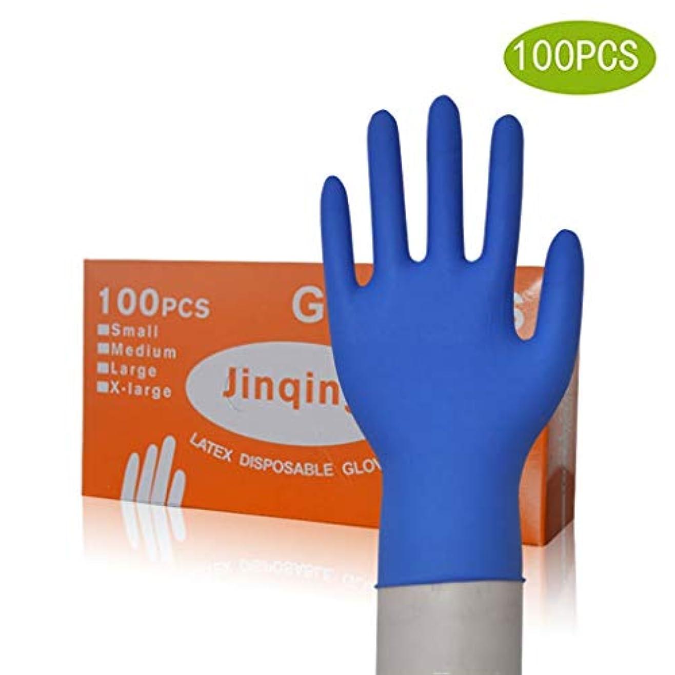 テレビ局感嘆符打倒ニトリル手袋使い捨て肥厚ブルーDingqing使い捨て手袋ラテックス食品美容家事防水タトゥー|病院向けのプロフェッショナルグレード (Color : Blue, Size : M)