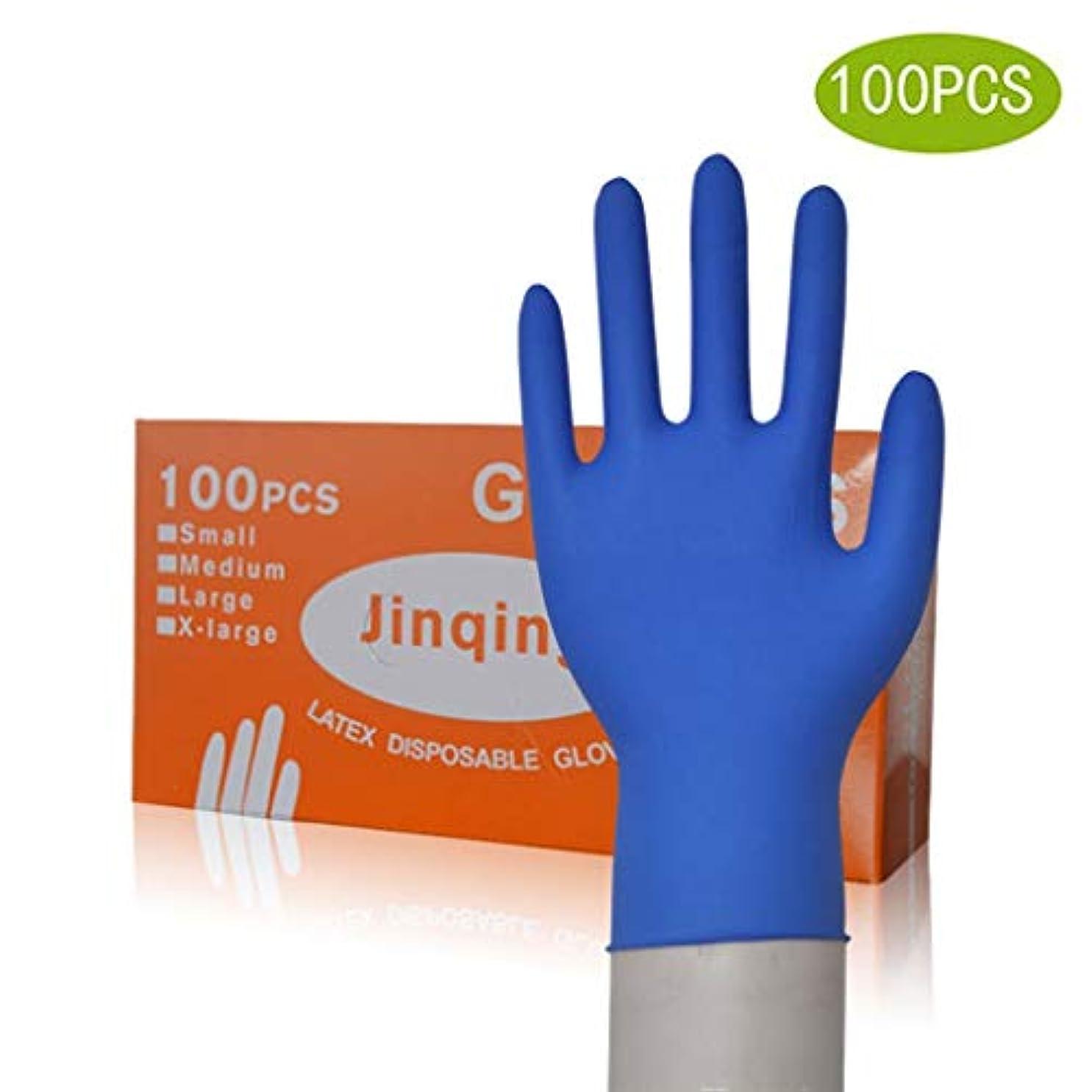 おもてなし少年宗教的なニトリル手袋使い捨て肥厚ブルーDingqing使い捨て手袋ラテックス食品美容家事防水タトゥー 病院向けのプロフェッショナルグレード (Color : Blue, Size : M)