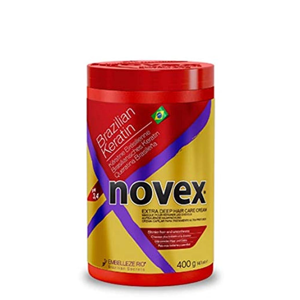 不適当限られた実業家Novex Novexブラジルケラチンヘアマスク、400グラム