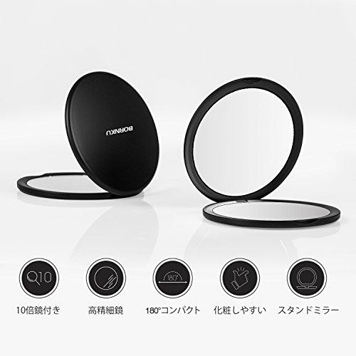 【薄型】BORNKU 10倍拡大鏡付き 両面コンパクトミラーB10  大きめ 10*10cm