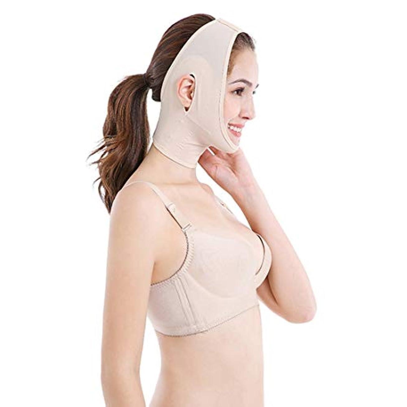 一時解雇する胆嚢合金ZWBD フェイスマスク, 顔を持ち上げる包帯v顔薄い顔包帯小V顔物理マスク小さな顔アーティファクト顔持ち上がる引き締め乳白色 (Size : XS)