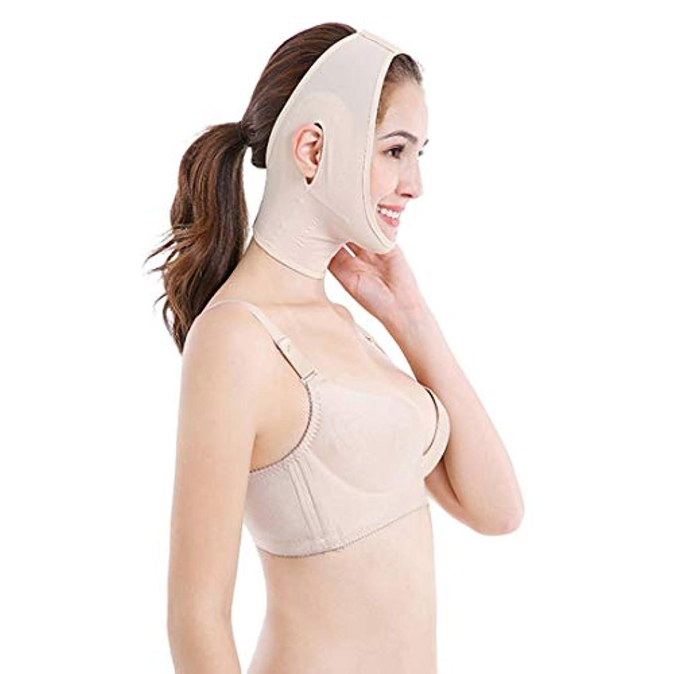 単なるグッゲンハイム美術館平和ZWBD フェイスマスク, 顔を持ち上げる包帯v顔薄い顔包帯小V顔物理マスク小さな顔アーティファクト顔持ち上がる引き締め乳白色 (Size : XS)