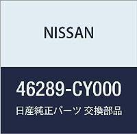 NISSAN(ニッサン) 日産純正部品 クランプ 46289-CY000
