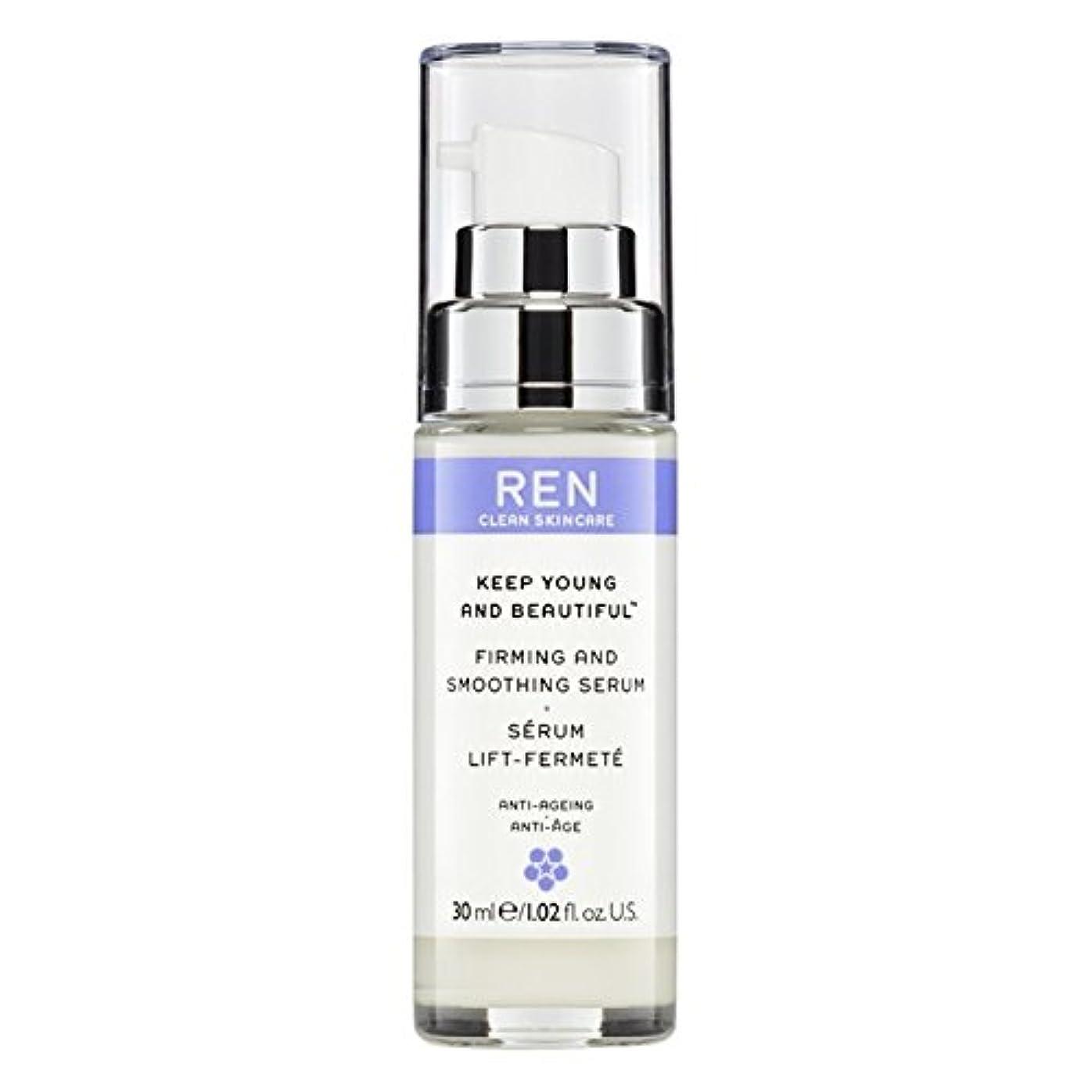 ファントム活性化する息切れRen若くて美しい?の引き締めを維持し、血清30ミリリットルを平滑化 (REN) (x2) - REN Keep Young and Beautiful? Firming and Smoothing Serum 30ml...