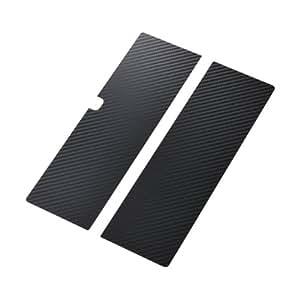 ELECOM Surface Pro/Pro2対応 デザインフィルム 背面プロテクト カーボン×ブラック TB-MSP2WRPT1