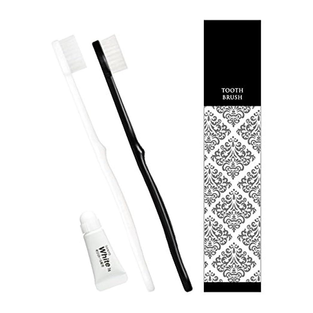 無限タオル熱意ピエンタ ホテル業務用ハブラシ 28穴 3gチューブ付 黒250本 白250本