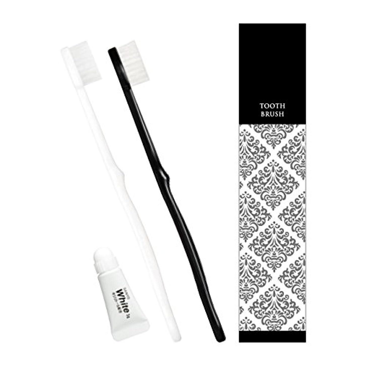 余韻決定的アートピエンタ ホテル業務用ハブラシ 28穴 3gチューブ付 黒250本 白250本