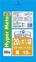 【お買得】HHJ 業務用ポリ袋 20L 青 0.020mm 1200枚 10枚×120冊入 BM26