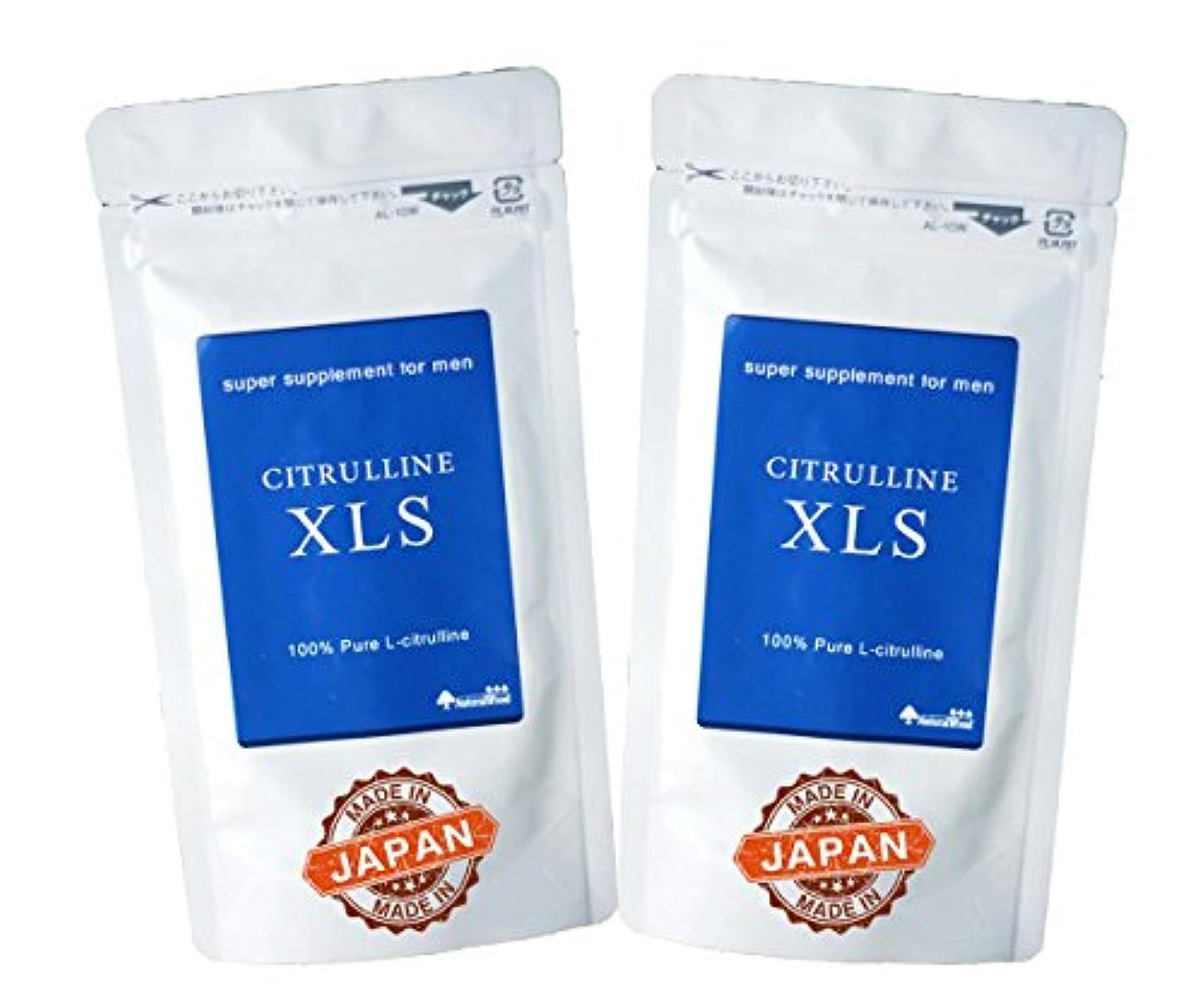 冷える異邦人現在[めぐり]の良い体を求める「 L - シトルリン XL S」男性用サプリ (60日用)