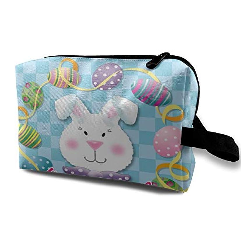電気のキュービックなめらかなHappy Easter Rabbit 収納ポーチ 化粧ポーチ 大容量 軽量 耐久性 ハンドル付持ち運び便利。入れ 自宅?出張?旅行?アウトドア撮影などに対応。メンズ レディース トラベルグッズ