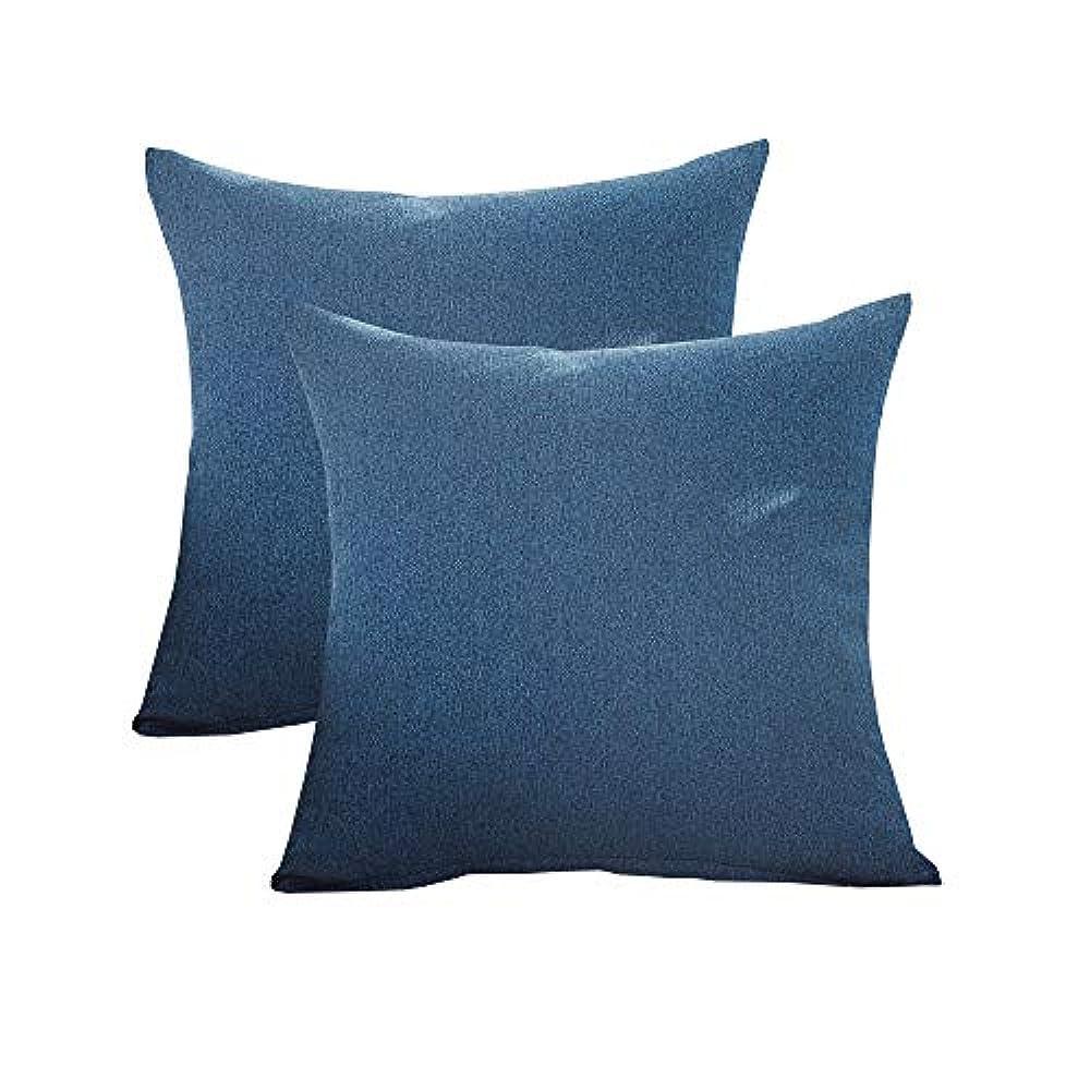 ピンティーム広範囲ソリッドカラー枕、北欧スタイルリネン枕、固体ベルベット枕カバー、超高級ソフト枕カバー、複数の色、2つの小品,Indigo