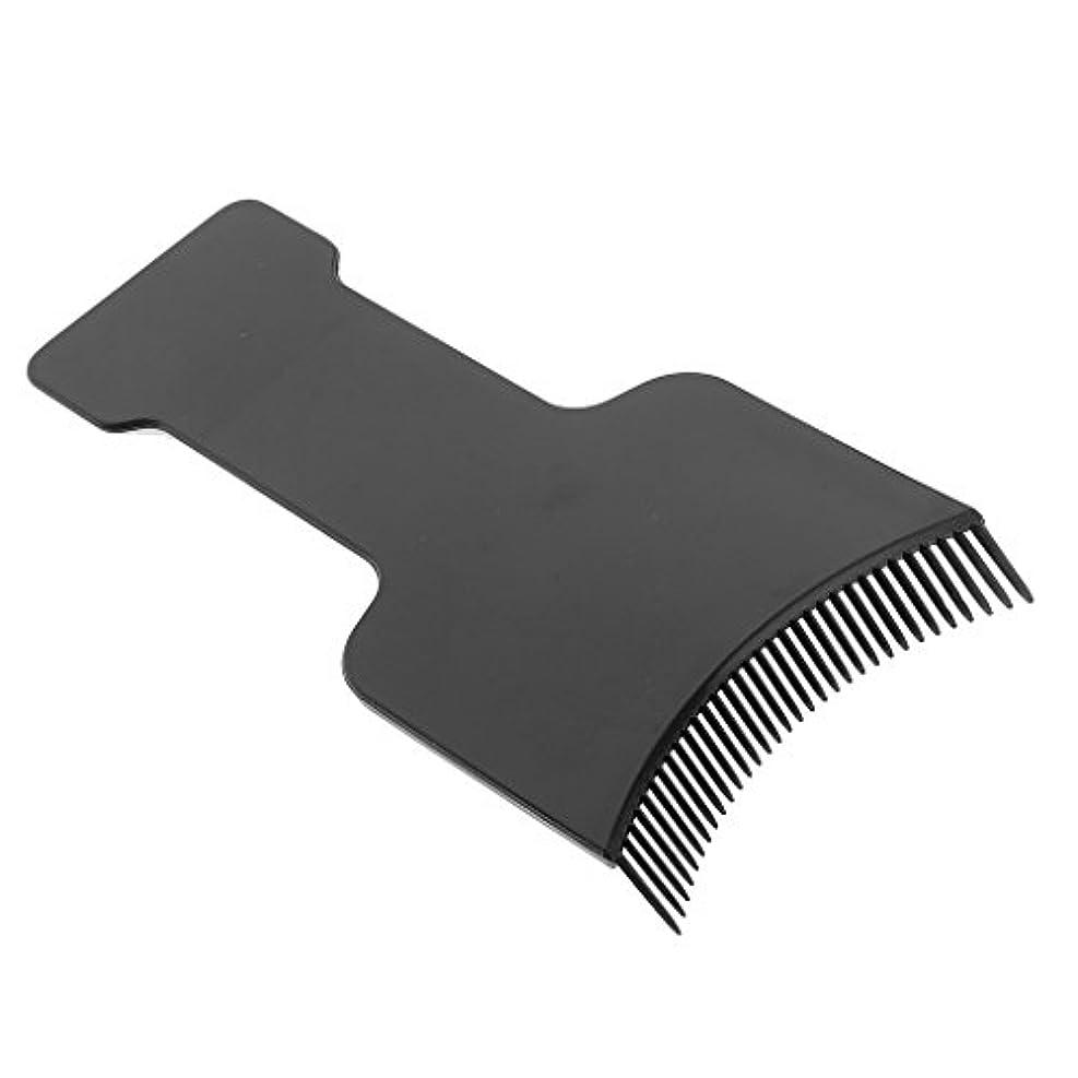 とげ道うまToygogo プロフェッショナル1ピースフラットトップボードコームヘアハイライトセクショニングブラシブラックヘアカラーパドル用ヘアダイカラーS / M/L - S