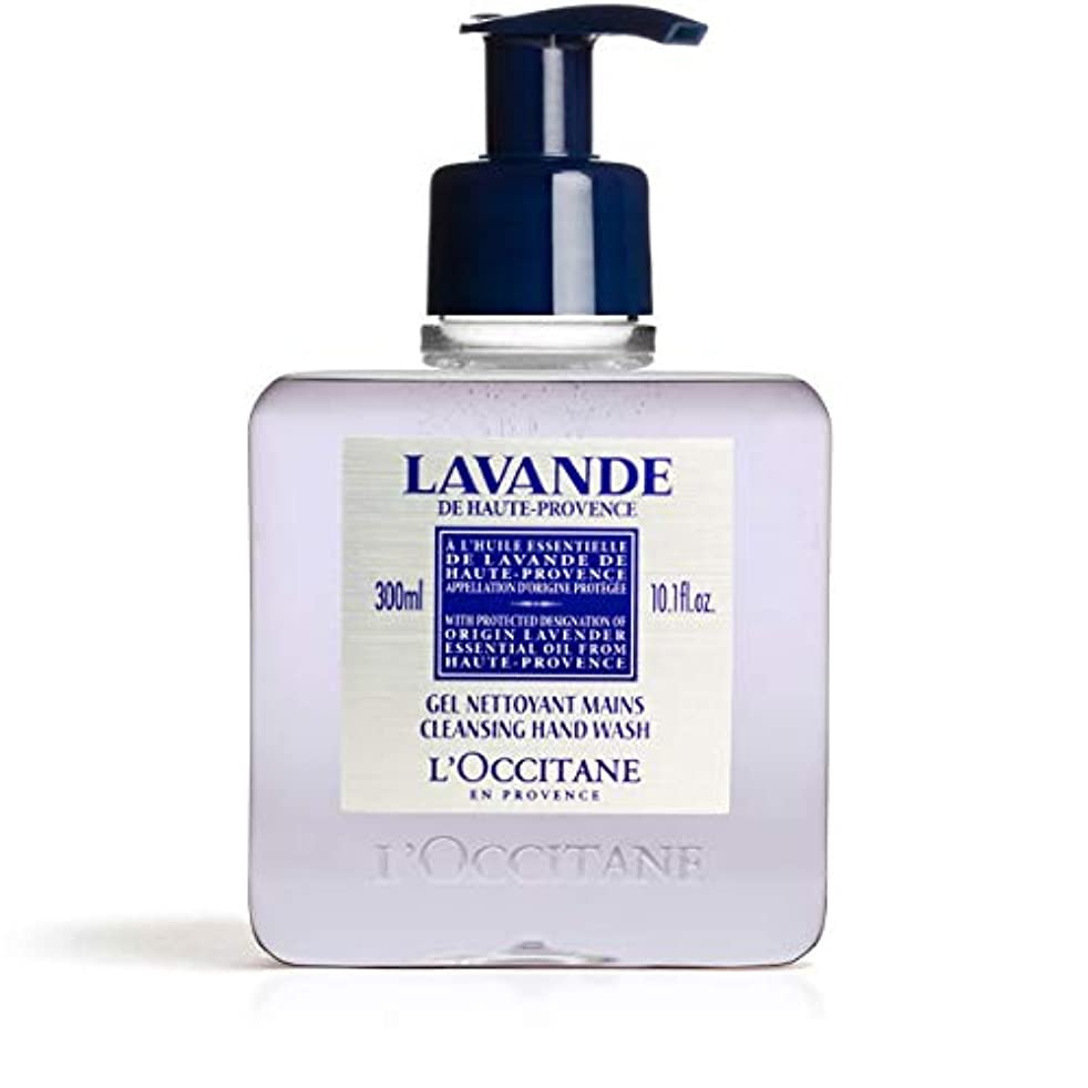 鼻健康最大限ロクシタン(L'OCCITANE) ラベンダー クレンジングハンドウォッシュ 300ml