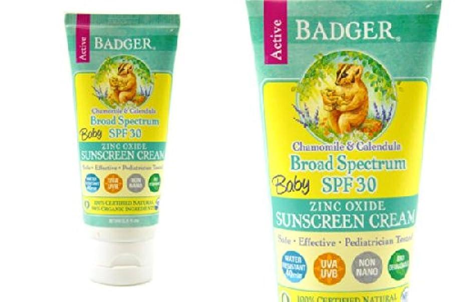 BADGER【バジャー ベビー用 オーガニック 日焼け止めクリーム SPF30 PA+++】【並行輸入品】