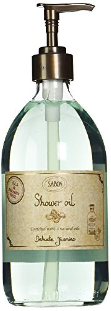 上下する退屈させる熟達サボン シャワーオイル デリケートジャスミン 500ml (並行輸入品)