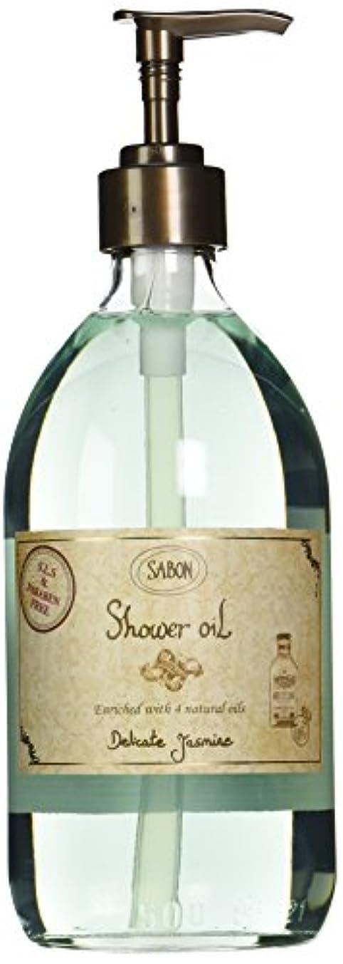 認可フルーティー棚サボン シャワーオイル デリケートジャスミン 500ml (並行輸入品)