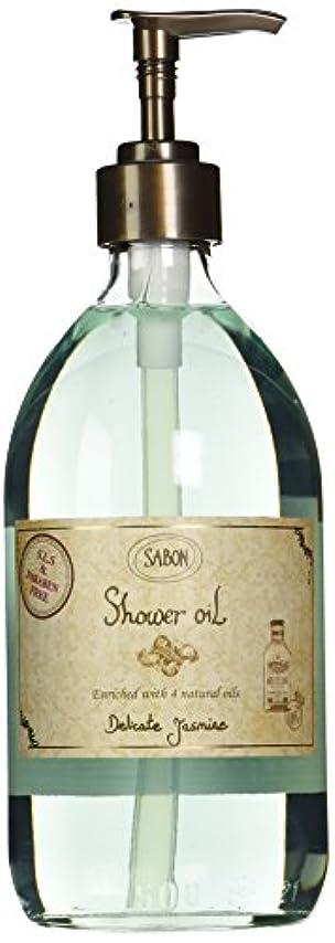 ジェム奨励します香りサボン シャワーオイル デリケートジャスミン 500ml (並行輸入品)