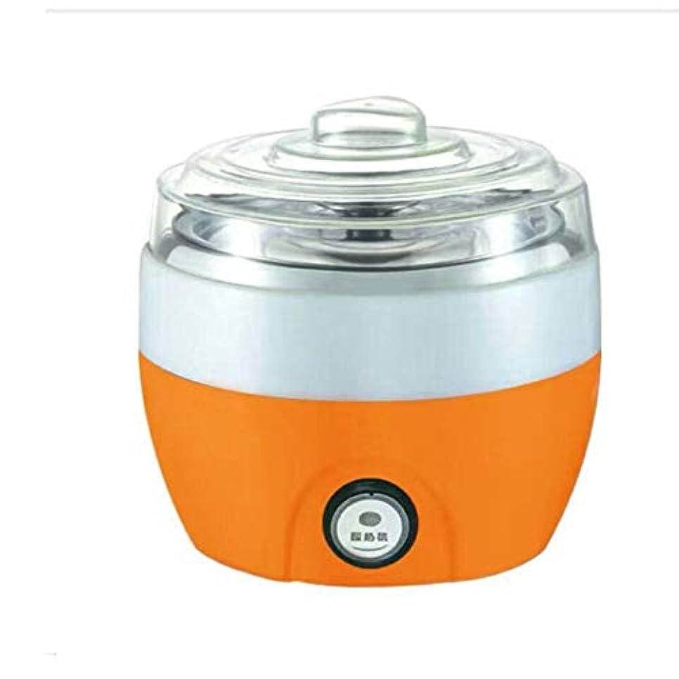 どのくらいの頻度で保証金周術期220V 1L電気自動ヨーグルトメーカーヨーグルトマシンDIYツールプラスチック容器Kithchenアプライアンス,オレンジ