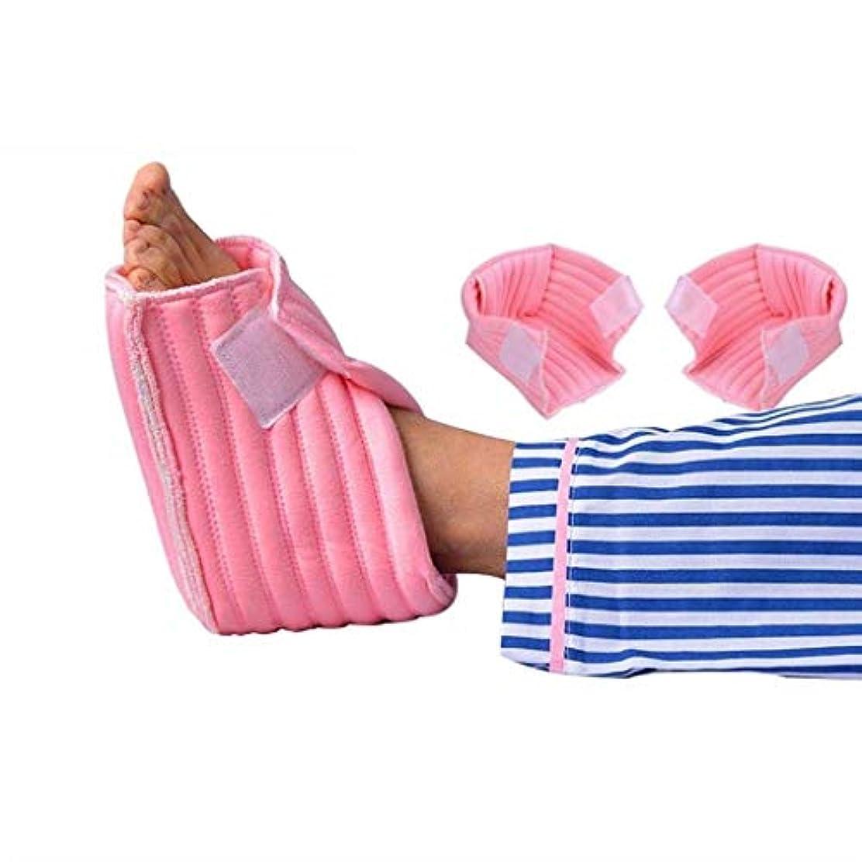 裂け目飢えダウンタウンTONGSH かかとの枕-ウィッキング生地-ピンク-潰瘍の予防、足/かかとへの圧力を軽減 (Size : 1pcs)