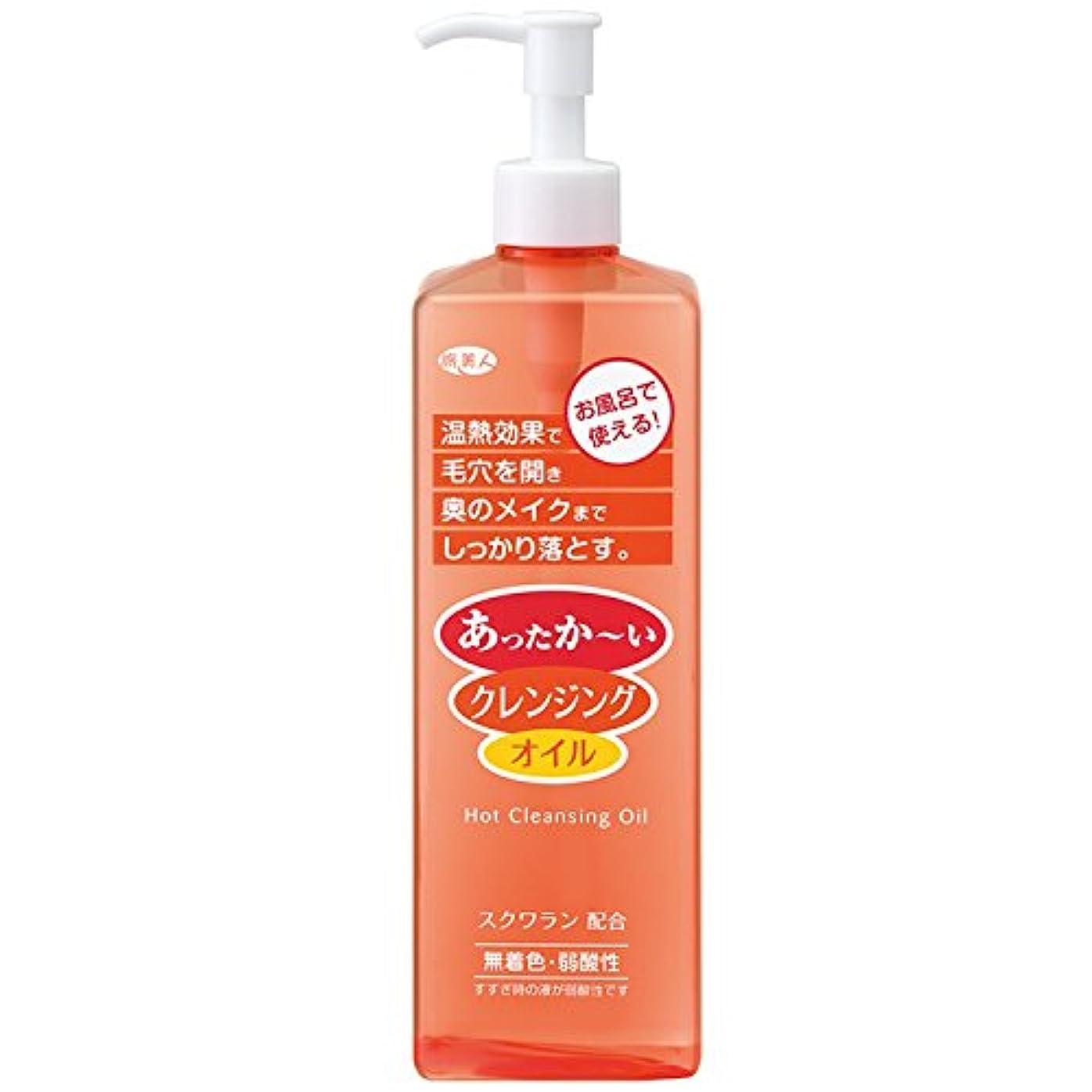 免疫白い頭アズマ商事の 新感覚温熱効果 ホットクレンジングオイル 600ml
