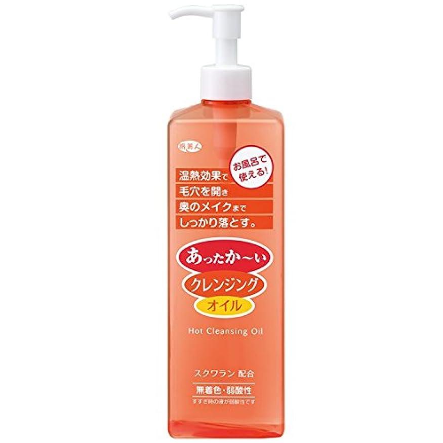 治世ピンク聖域アズマ商事の 新感覚温熱効果 ホットクレンジングオイル 600ml