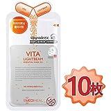 【正規輸入品】メディヒール ビタ ライトビーム エッセンシャル マスク 10枚 / MediHeal Vita Lightbeam Essential Mask 10sheet