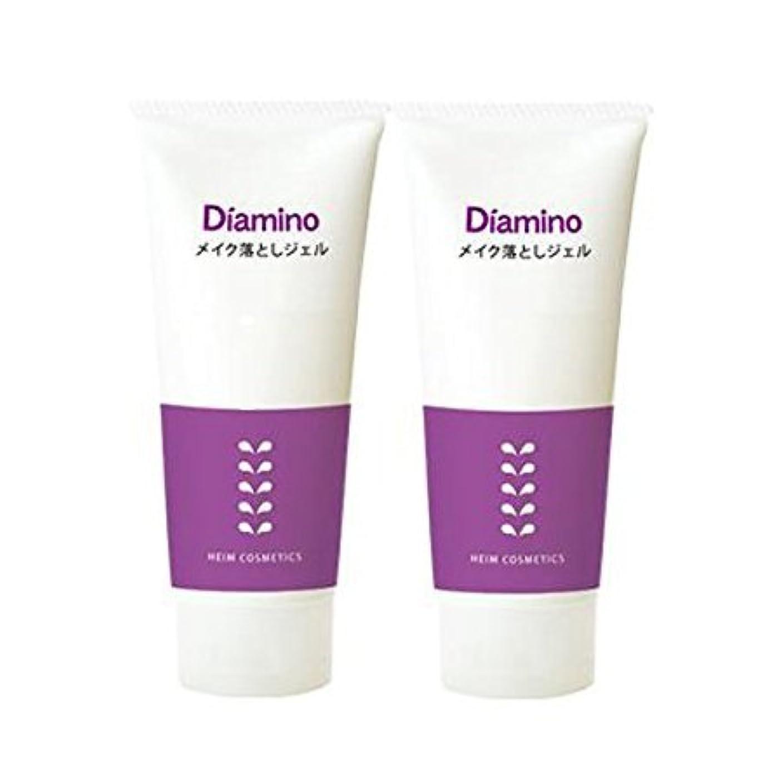 企業マトリックス検出器ハイム化粧品/ディアミノ メイク落としジェル×2個