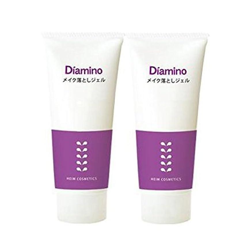 技術的な発症制限ハイム化粧品/ディアミノ メイク落としジェル×2個