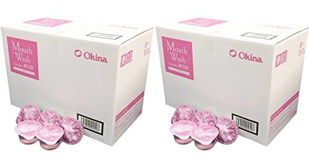 スロット測定可能好むオキナ マウスウォッシュ ロングスピン ROSE お得な2箱セット(100入りx2箱) LS-RS 14ml