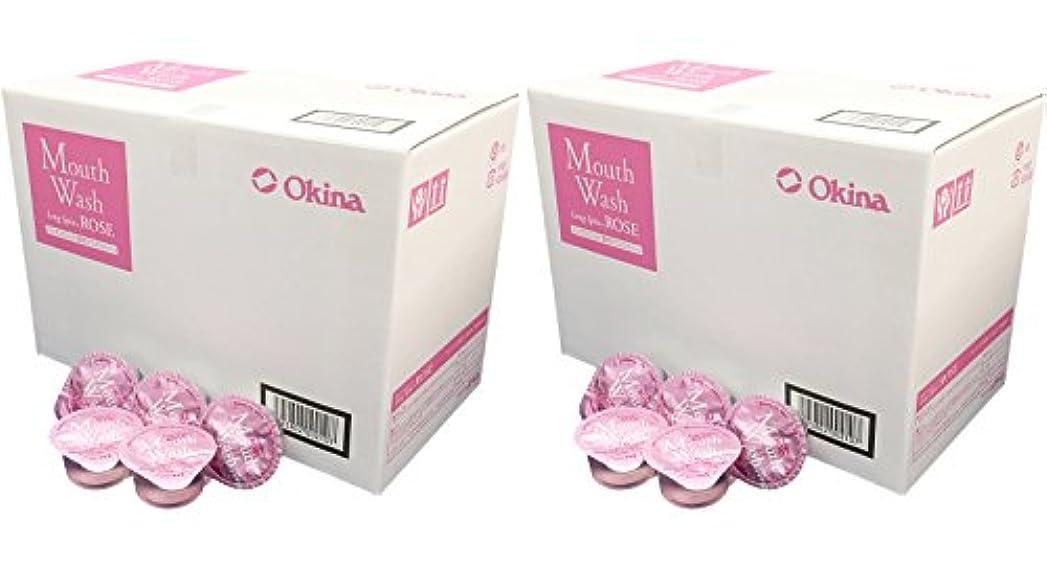 マッサージ物理的な雑多なオキナ マウスウォッシュ ロングスピン ROSE お得な2箱セット(100入りx2箱) LS-RS 14ml