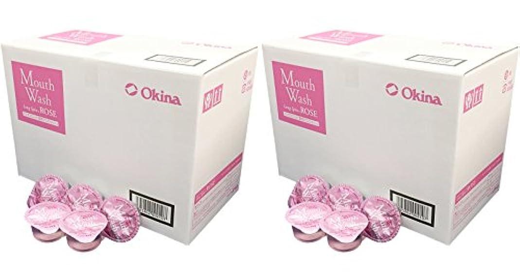 ウェーハ偉業忌み嫌うオキナ マウスウォッシュ ロングスピン ROSE お得な2箱セット(100入りx2箱) LS-RS 14ml
