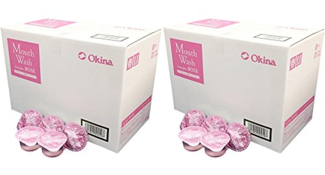 アトミックいう酸度オキナ マウスウォッシュ ロングスピン ROSE お得な2箱セット(100入りx2箱) LS-RS 14ml