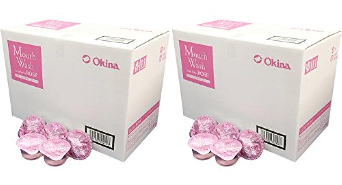 堂々たる秀でる事業オキナ マウスウォッシュ ロングスピン ROSE お得な2箱セット(100入りx2箱) LS-RS 14ml