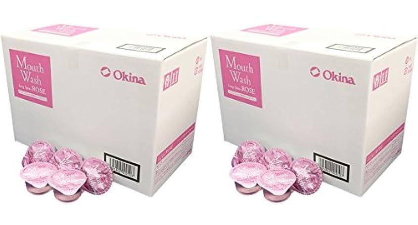 藤色予感絶対にオキナ マウスウォッシュ ロングスピン ROSE お得な2箱セット(100入りx2箱) LS-RS 14ml