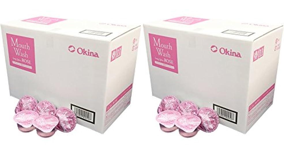 わずかに率直な協同オキナ マウスウォッシュ ロングスピン ROSE お得な2箱セット(100入りx2箱) LS-RS 14ml